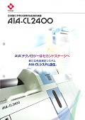 AIA-CL2400-catalogue.jpg